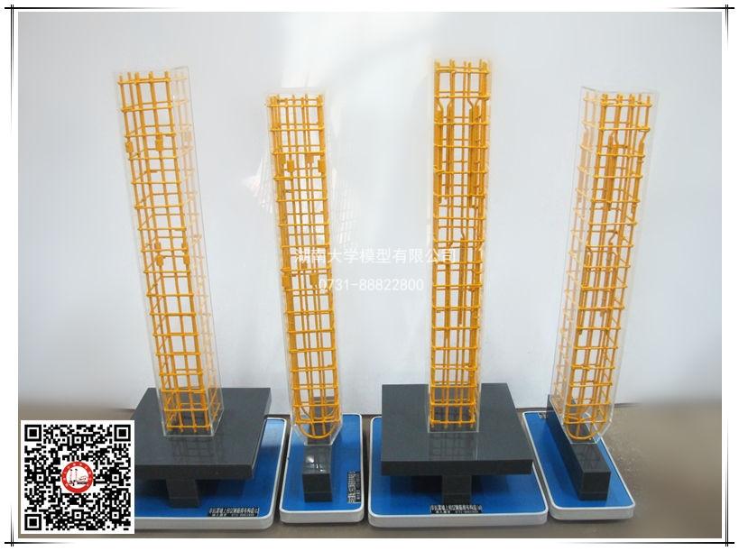 非抗震墙上柱QZ钢筋排布构造(4种)