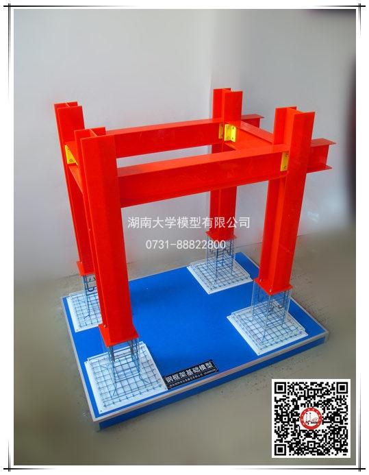 钢框架基础模型