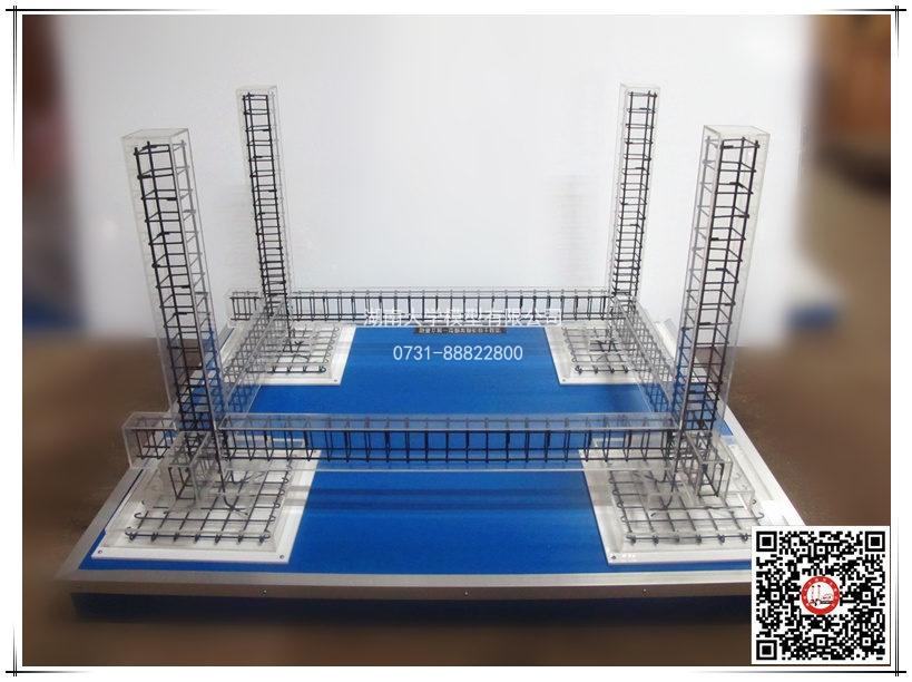混凝土现浇框架模型——独立基础