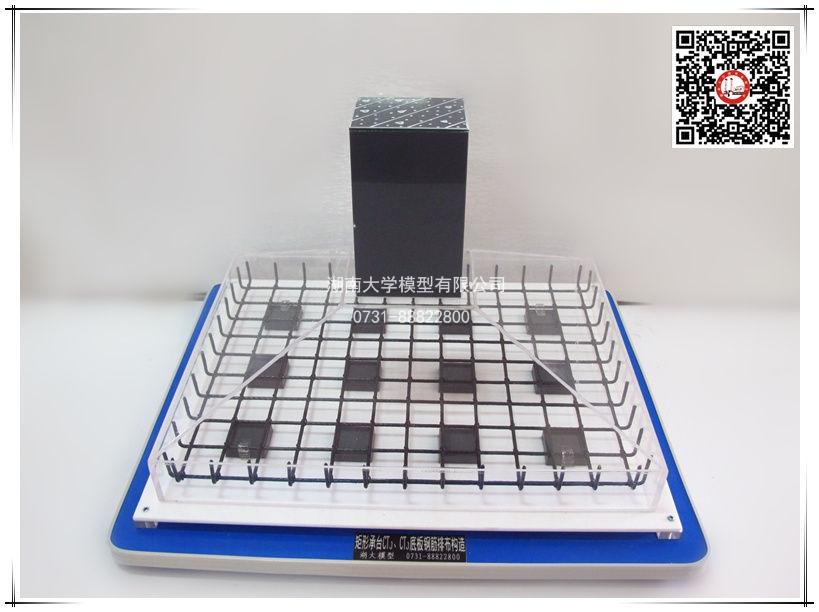 矩形承台CTj、CTj底板钢筋排布构造