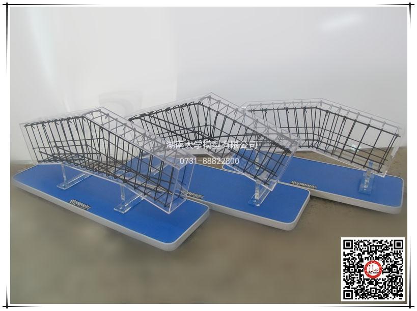 框架竖向折梁钢筋排布构造详图(3种)