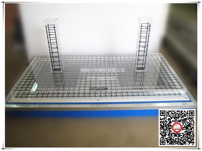 平板式筏形基础平板BPB钢筋排布构造