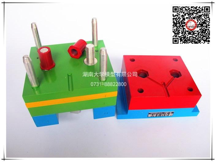 塑料模具教学模型-螺母柱注射模-106122