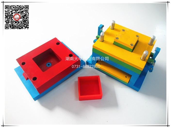 塑料模具教学模型-内侧陷槽用内斜销及滑块脱出机构-106128