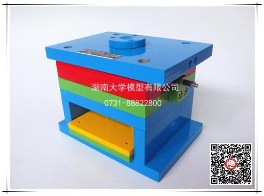 塑料模具教学模型-斜导柱侧向抽芯注射模
