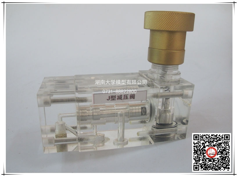 液压类-J型减压阀