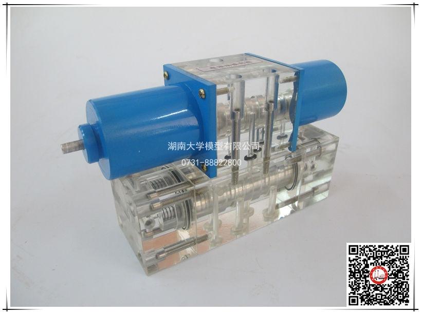 液压类-电液动换向阀教学模型