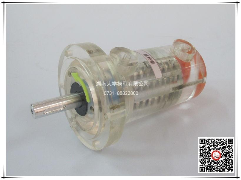 液压类-螺杆泵