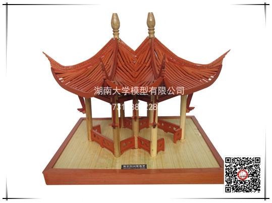 南京熙园鸳鸯亭
