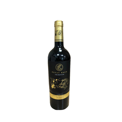 Portuguese collection of the ancient Portuguese wine