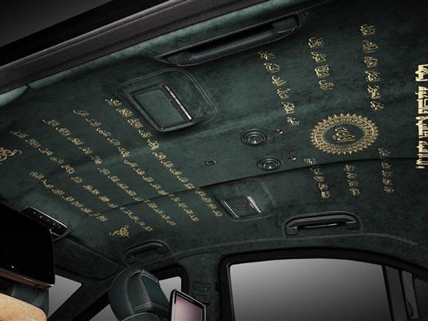 奔驰S600-绣《古兰经》