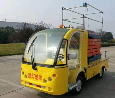 电动工程维护车