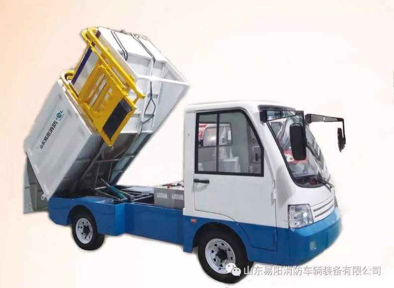 自卸式电动载货车