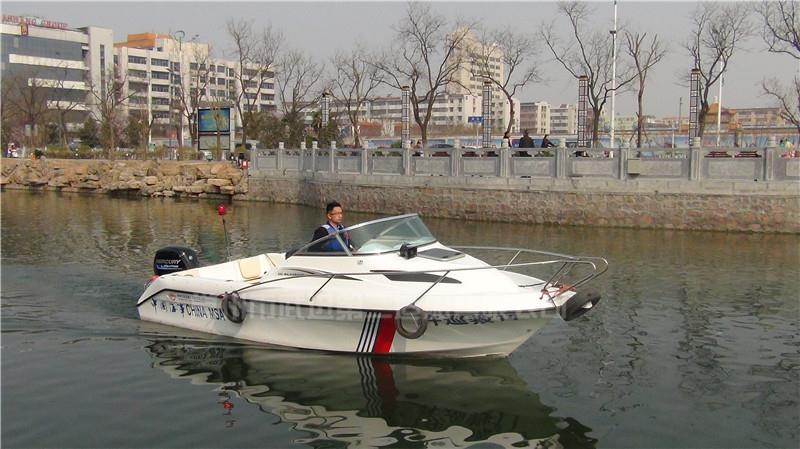 电动/燃油游艇