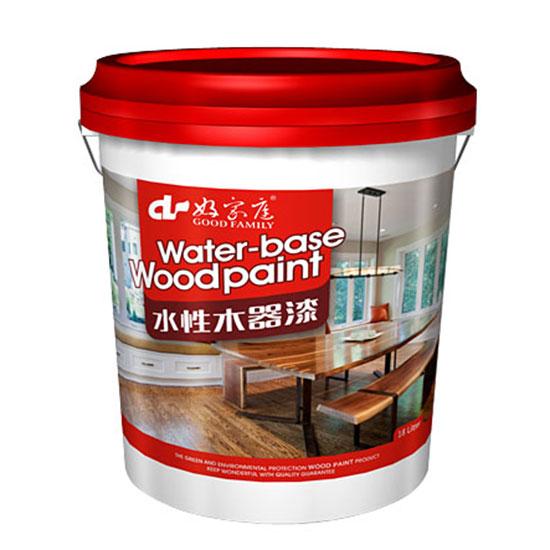 好家庭水性木器漆