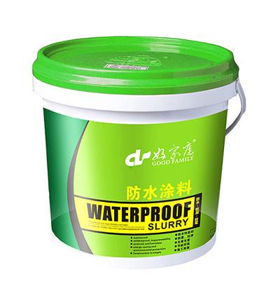 好家庭防水涂料系列