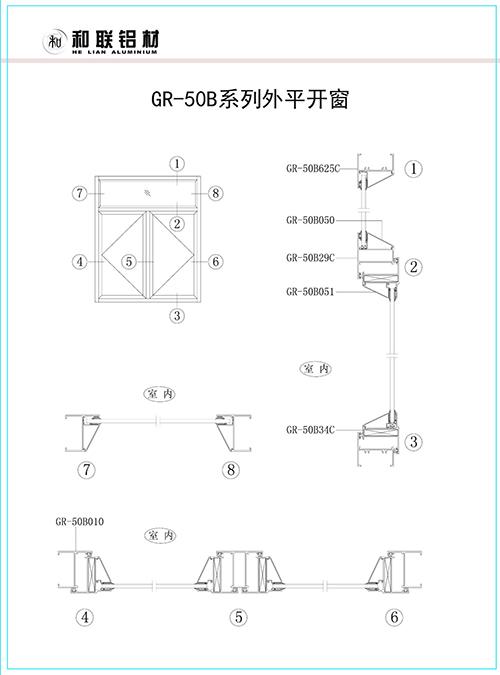 GR-50B series outer casement window