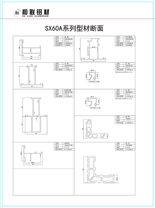 SX60A series outer casement window