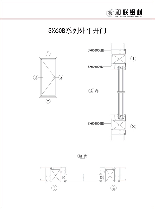 SX60B series outer casement window
