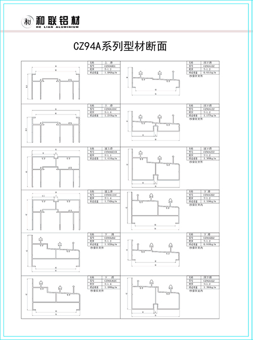 CZ94A series sliding window