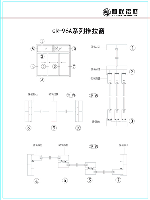 GR-96A series sliding window