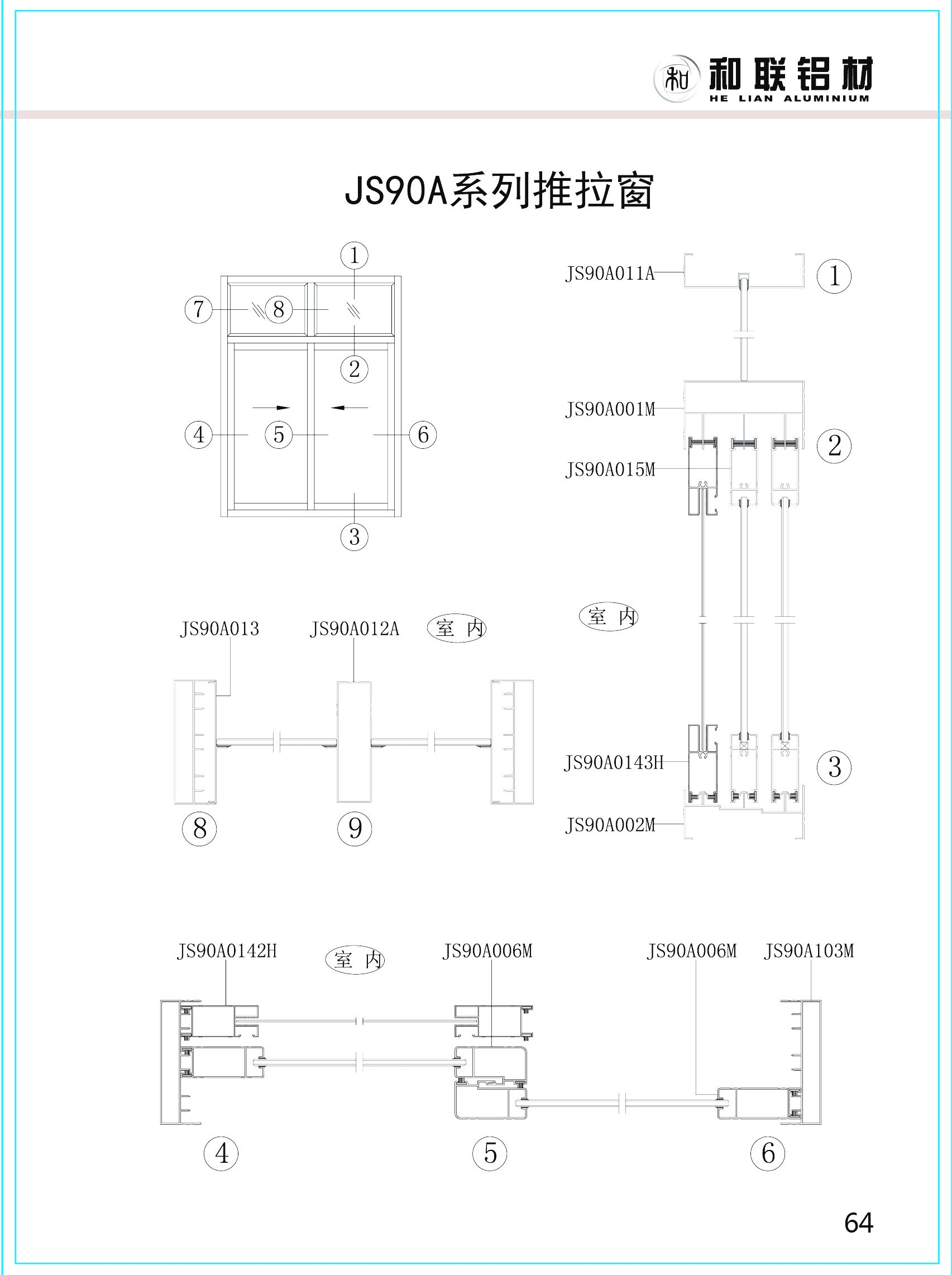 JS90A series sliding window