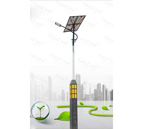 Solar landscape street light