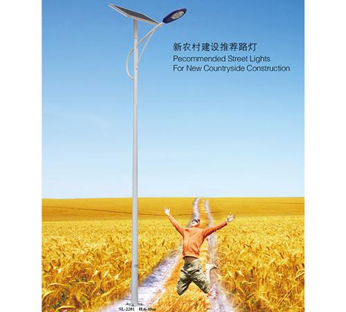 7米新农村太阳能路灯
