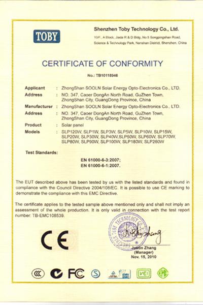 榮譽證書-CE認證