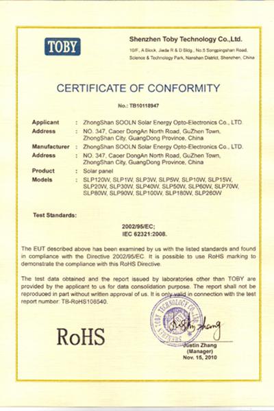 榮譽證書-RoHS