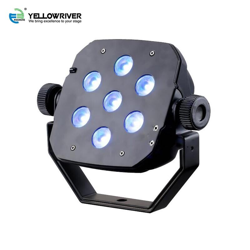 YR-P1007QIR-HIR                                                                       LED PAR LIGHT