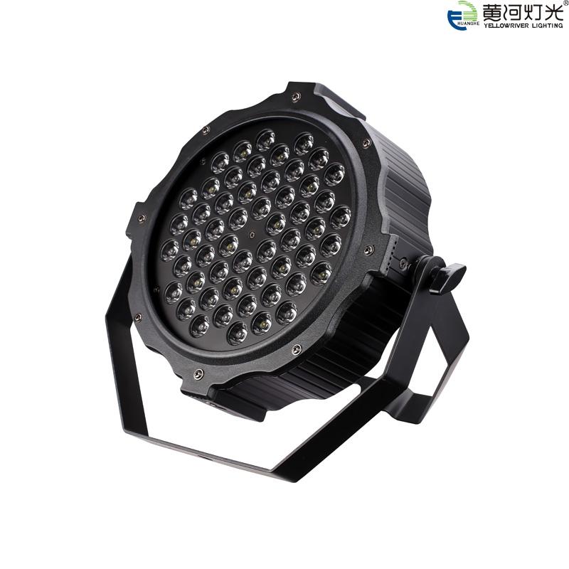 YR-P0354T                                                                          RGB LED PAR LIGHT