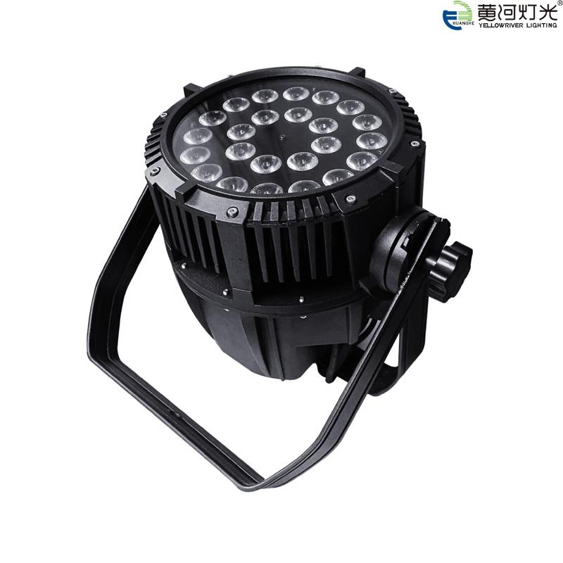 YR-IP1024Q                                                                     OUTDOOR LED PAR LIGHT