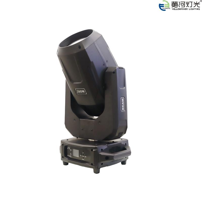 YGS-260A                                                                      Moving Head Beam Light