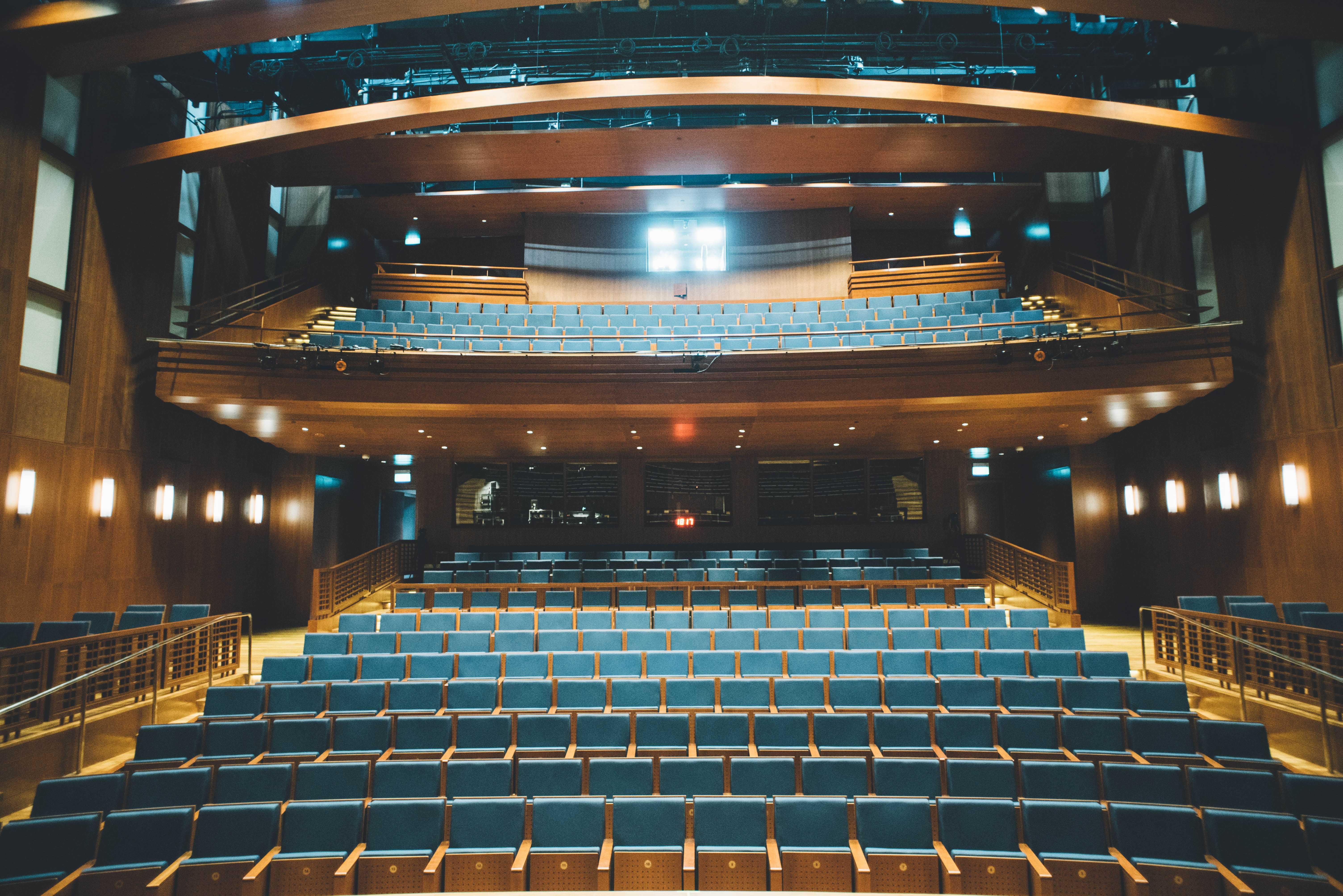 项目名称:四川峨嵋剧院