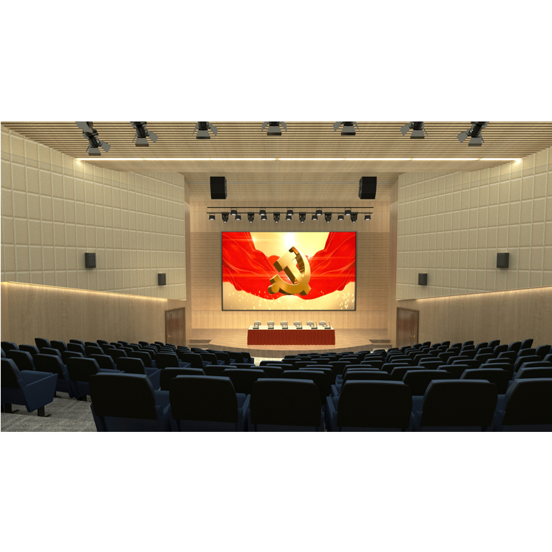 Conference Hall Light
