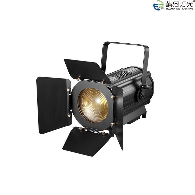YR-D340(变焦聚光灯)