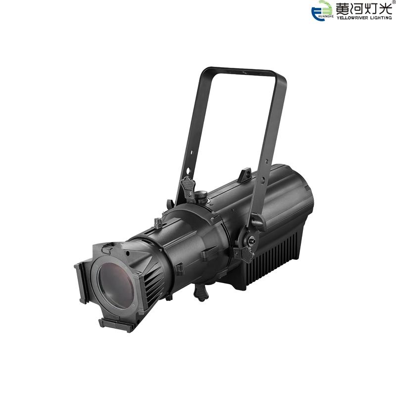 YR-D345(200W 300W压铸铝定焦成像灯)