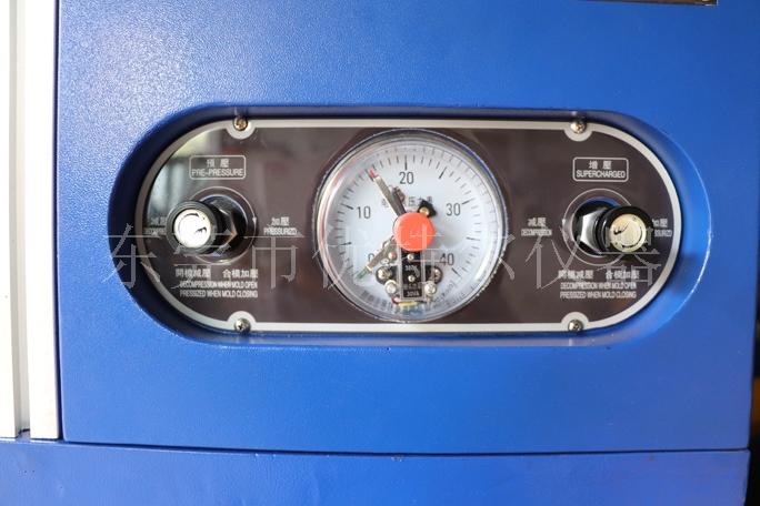 UTR-6170-A 电热水冷压片机/仪表型