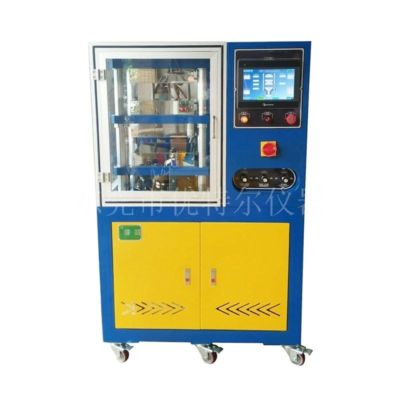 UTR-6170-B 实验室平板硫化机/程控型