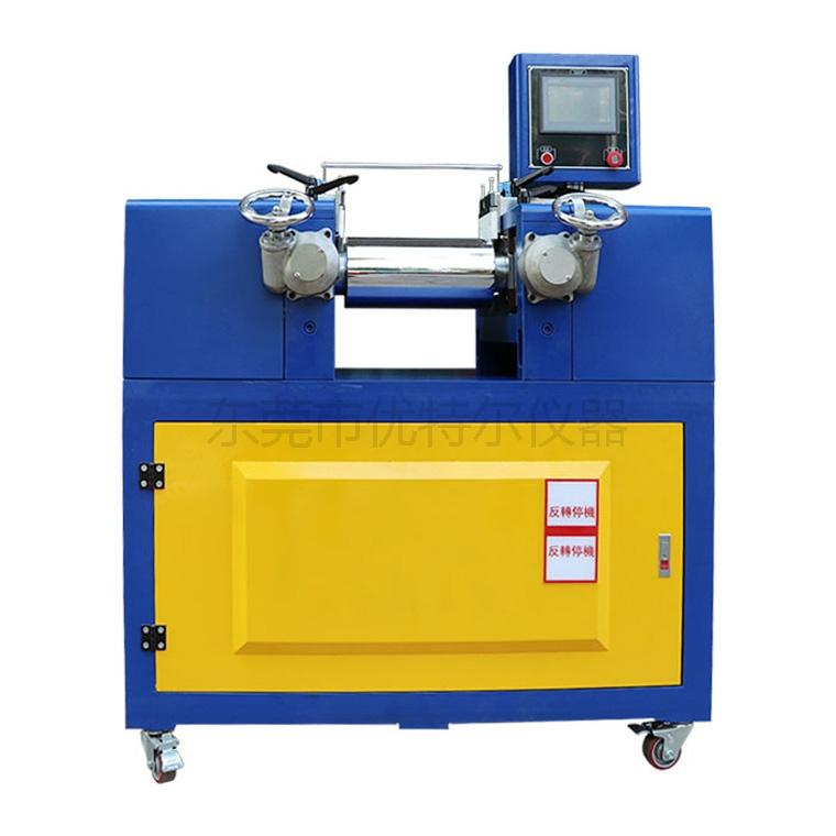 UTR-6175-B 橡胶开炼机(实验室/程控型)