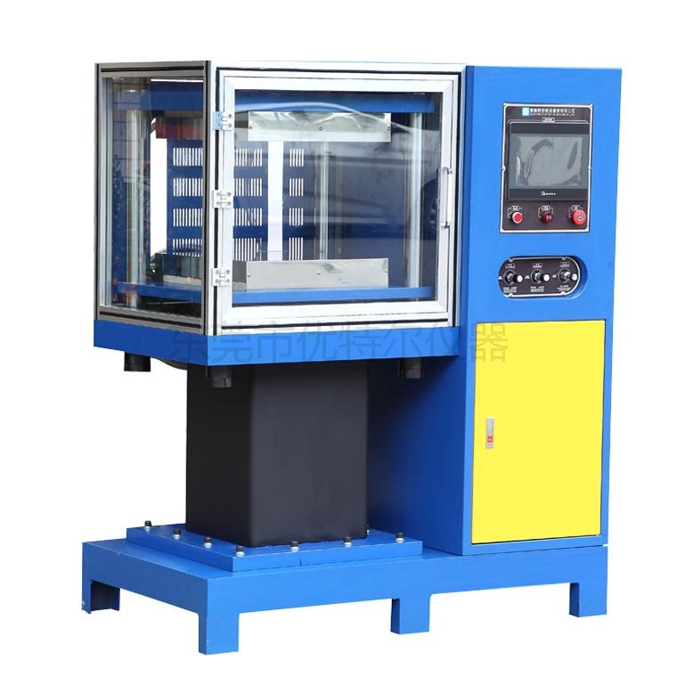 UTR-6170-D 超高温平板硫化机