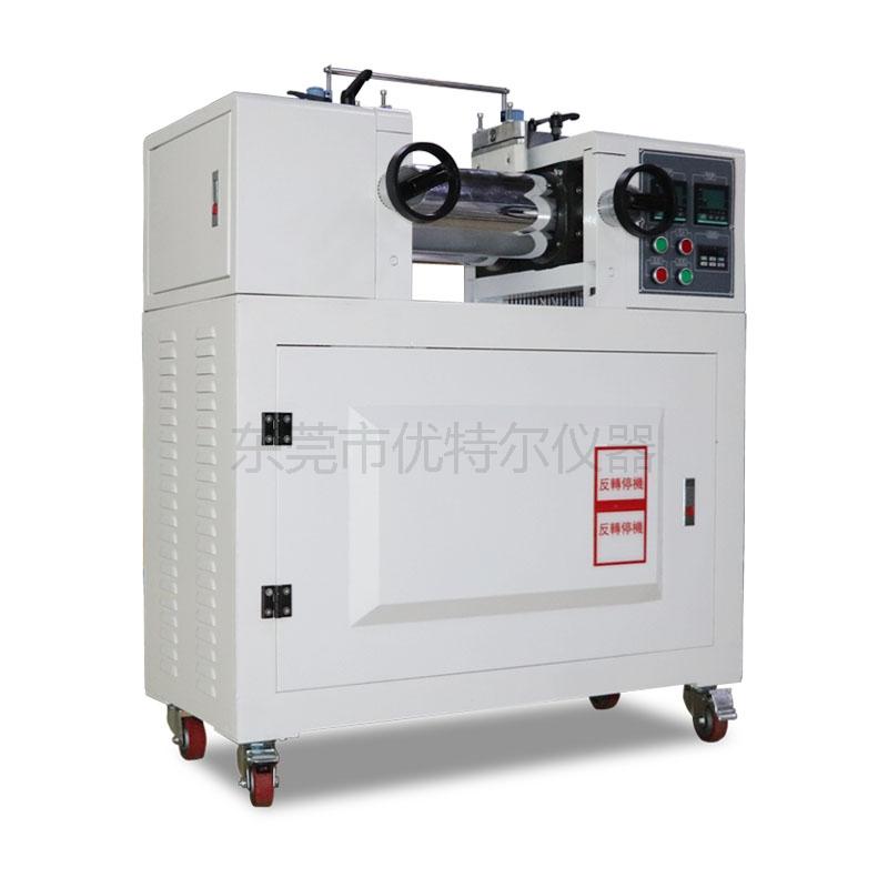 UTR-6175-A 实验室双辊开炼机(单调速/仪表型)
