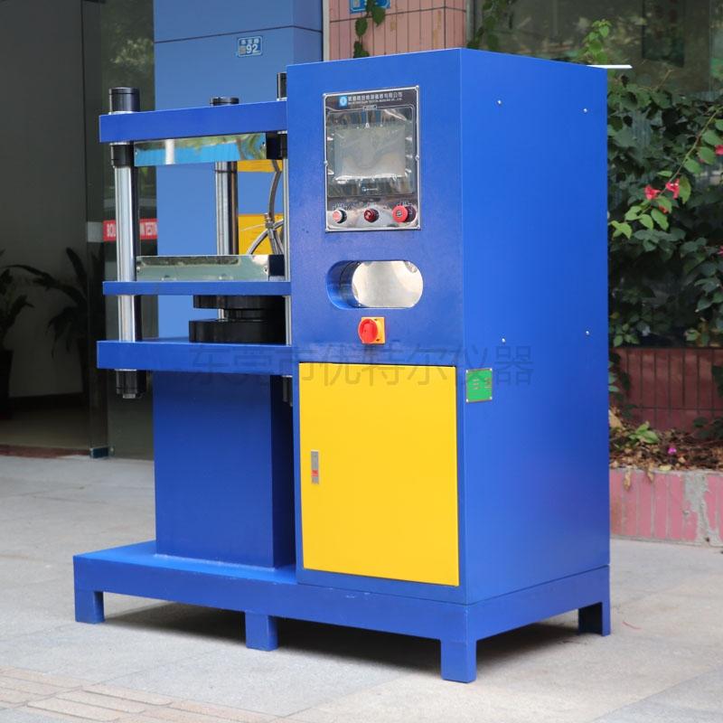 UTR-6170-B 100吨平板硫化机/电热水冷