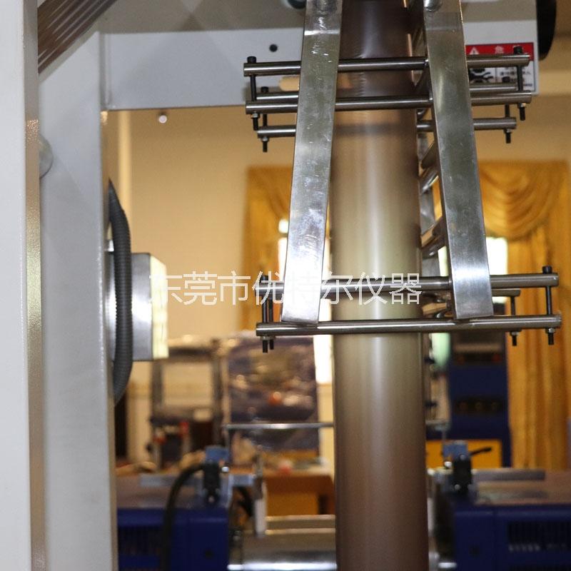UTR-6178-AL 实验室落地式吹膜机/仪表型