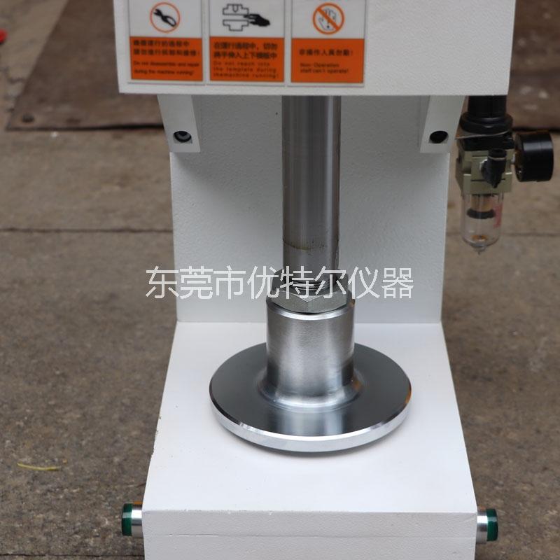 UTR-6155-B 气动式试片切割机