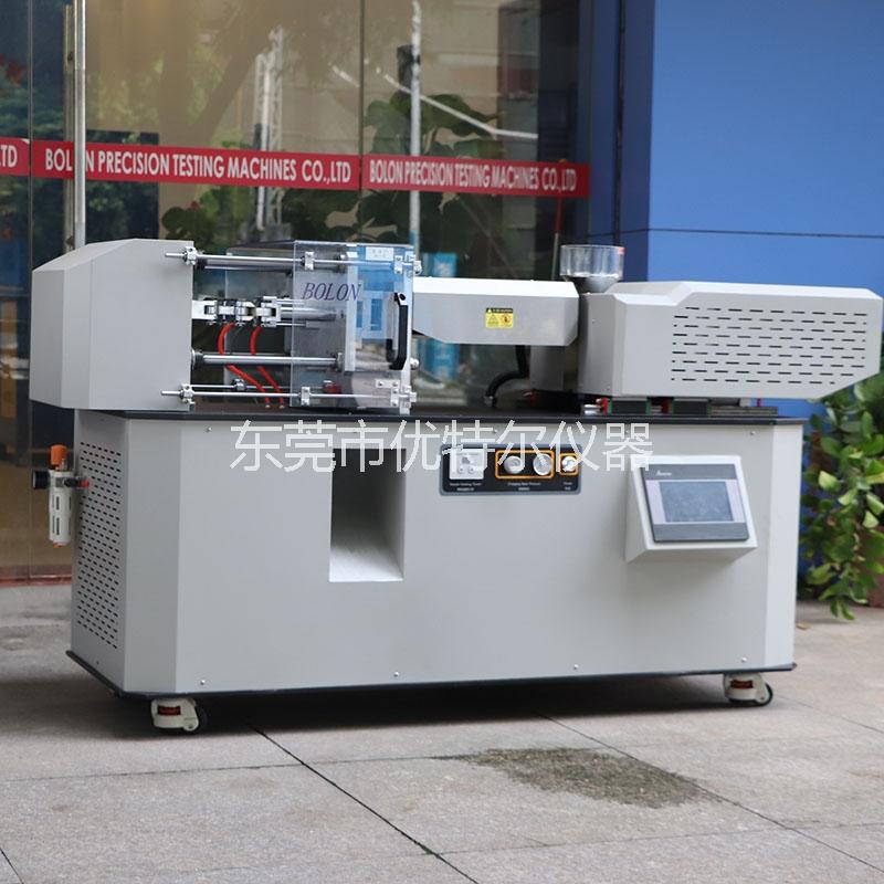 UTR-6179-BL 小型注塑机