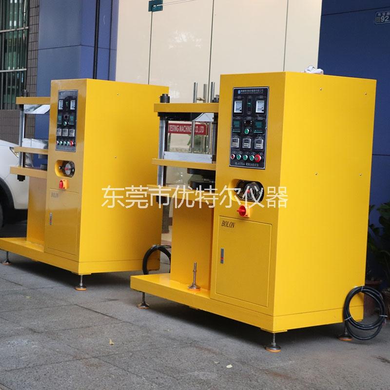 UTR-6170-D 平板硫化机(电热水冷)