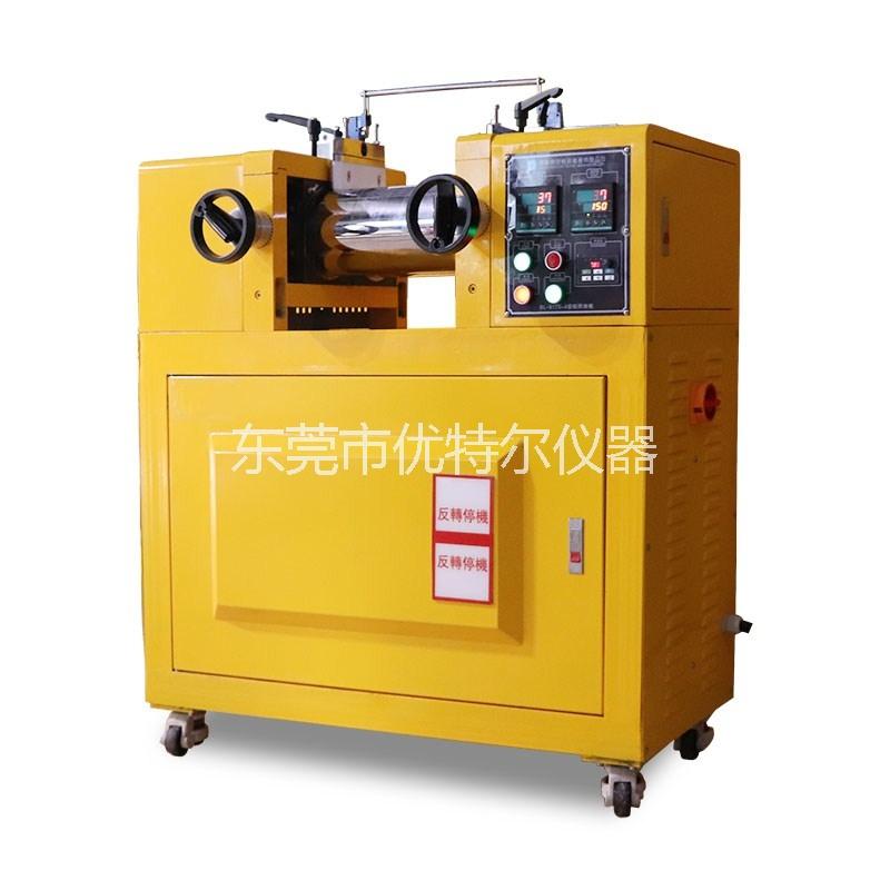 UTR-6175-A 橡胶开炼机(单调速/仪表型)