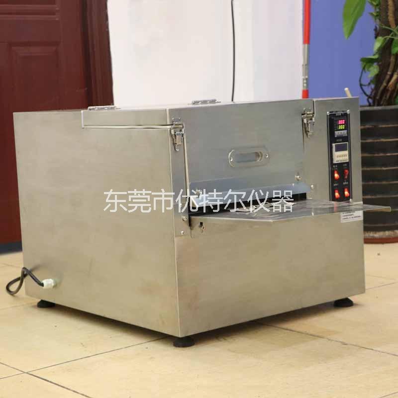 UTR-6030L 小型自动老化箱
